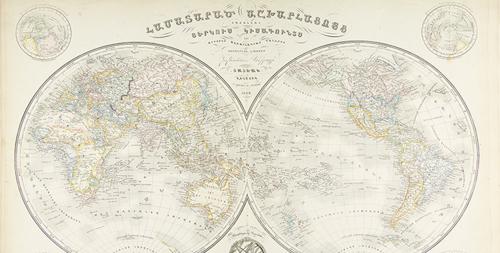 On June 7 we offered a trove of rare early maps and atlases, including the first world atlas in the Armenian language, by Hovhannes Amira Dadian, 1849. It sold for $37,500.