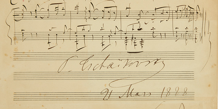 November 7 | AutographsThis sale offers musical material from the collection of Jimmy Van Heusen, which features the handwriting of luminaries like Brahms, Schumann, Tchaikovsky, Wagner and many others.