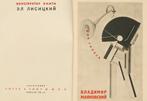 A Russian Avant-Garde Landmark Work