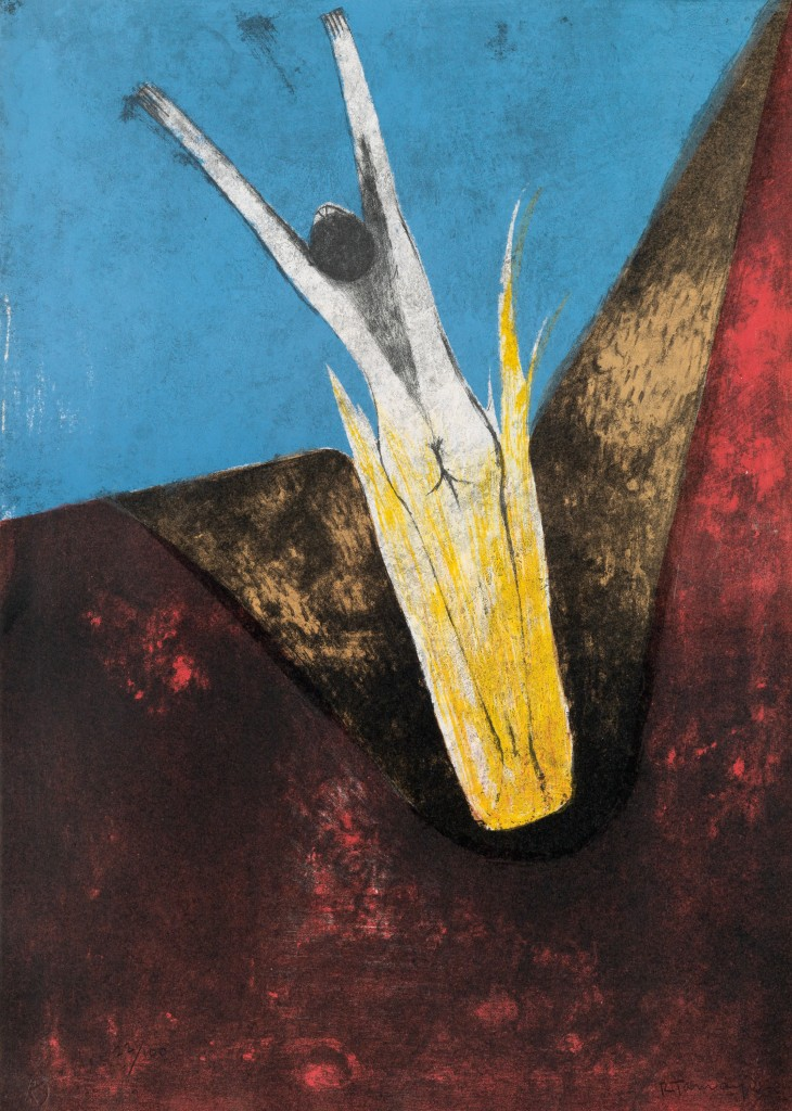 Lot 318: Rufino Tamayo, Los signo existen, portfolio with text and 6 color lithographs, 1973. Estimate $10,000 to $15,000.