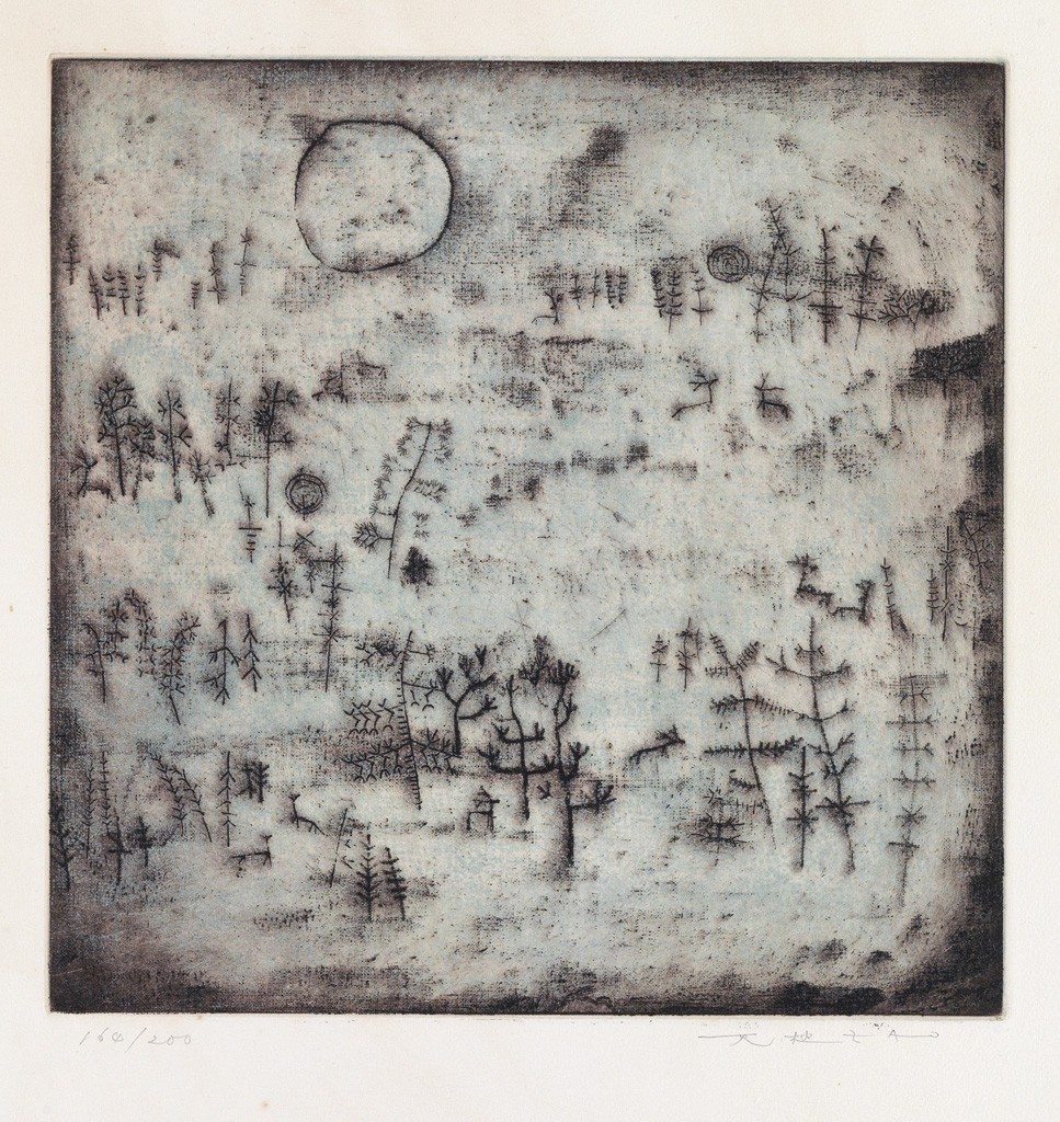 Zao Wou-Ki, Paysage au Soleil, color etching, 1950. Sold for $5,750.