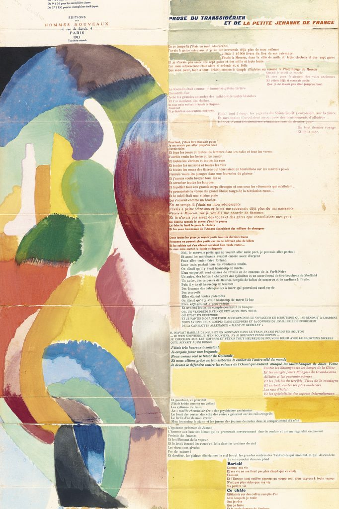 Portion of Sonia Delaunay's water color illustration with swirling modern design on the left and Blaise Cendrars' poem on the right.