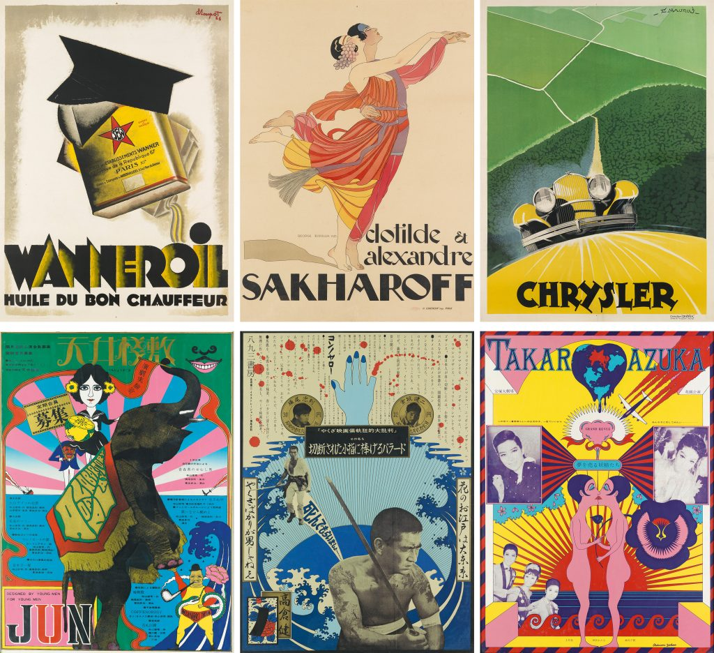 A selection of six posters three on top and three on the bottom by Charles Loupot, George Barbier, Edward Marcus & Tadanori Yokoo.