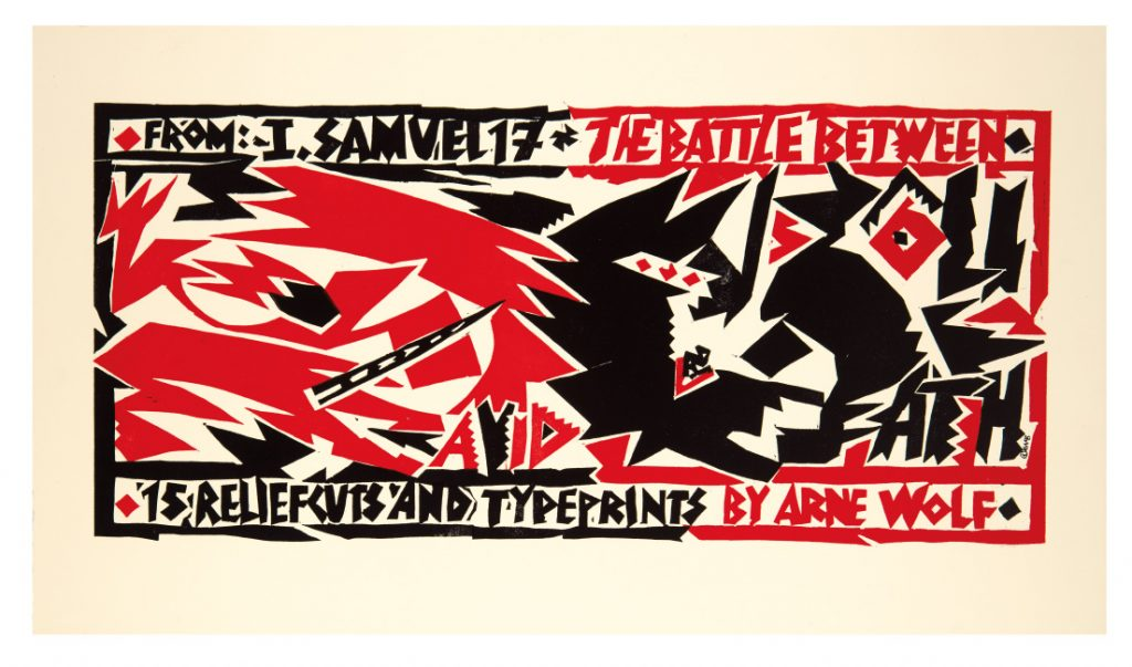 Lot 433: Arne Wolf, From Samuel I: 17 - The Battle Between David and Goliath, 15 relief woodcuts and typeprints, 1993.