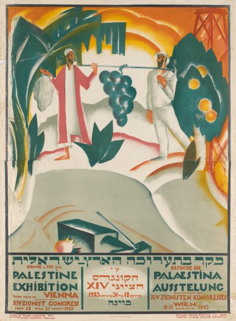 Aryeh El-Hanani, Come & See the Palestine Exhibition in Vienna, 1925.