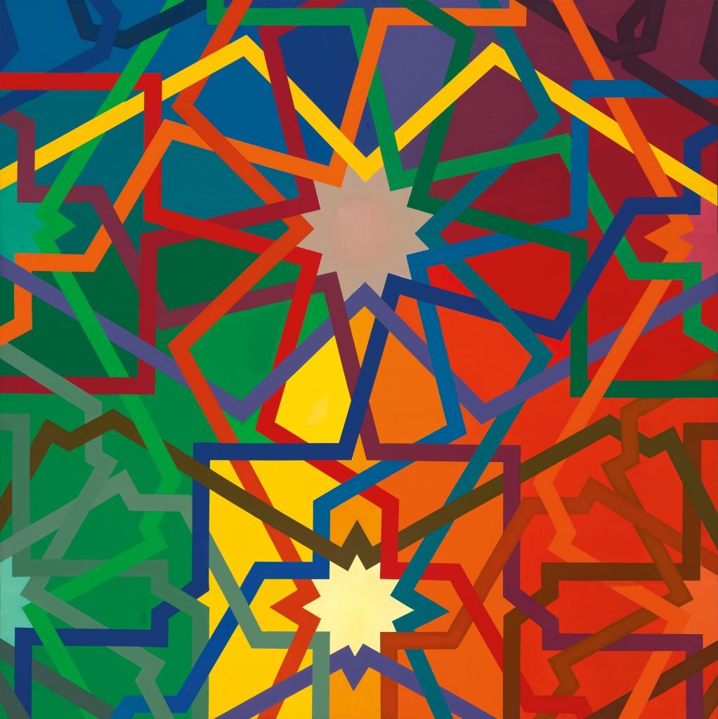 Francis A. Sprout, Azo, acrylic on canvas, geometric abstract in primary colors, 1971.