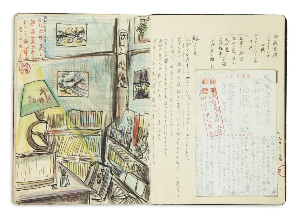 Nishigori, manuscript diaries of a young Japanese Christian man during the war and occupation years, two pages one with a drawing of a bedroom and the other with text, 1938-54.