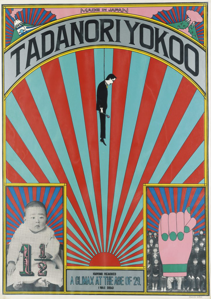 Tadanori Yokoo, Having Reached a Climax at the Age of 29, I Was Dead, 1965.