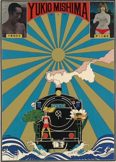 Tadanori Yokoo, Yukio Mishima, The Aesthetics of End, 1966.